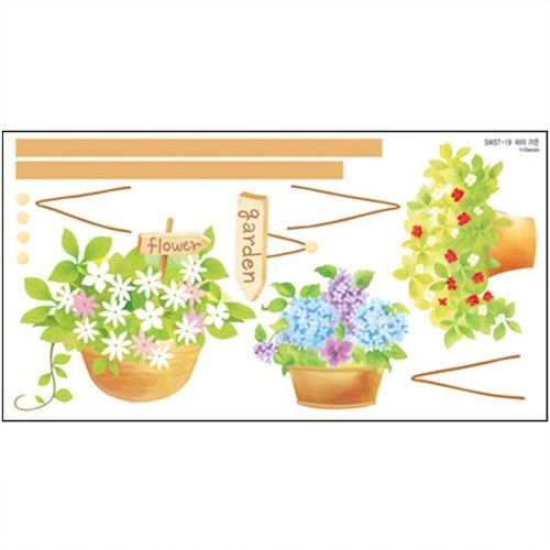 Flower Garden Adhesive Removable Wall Home Decor Accents Stickers